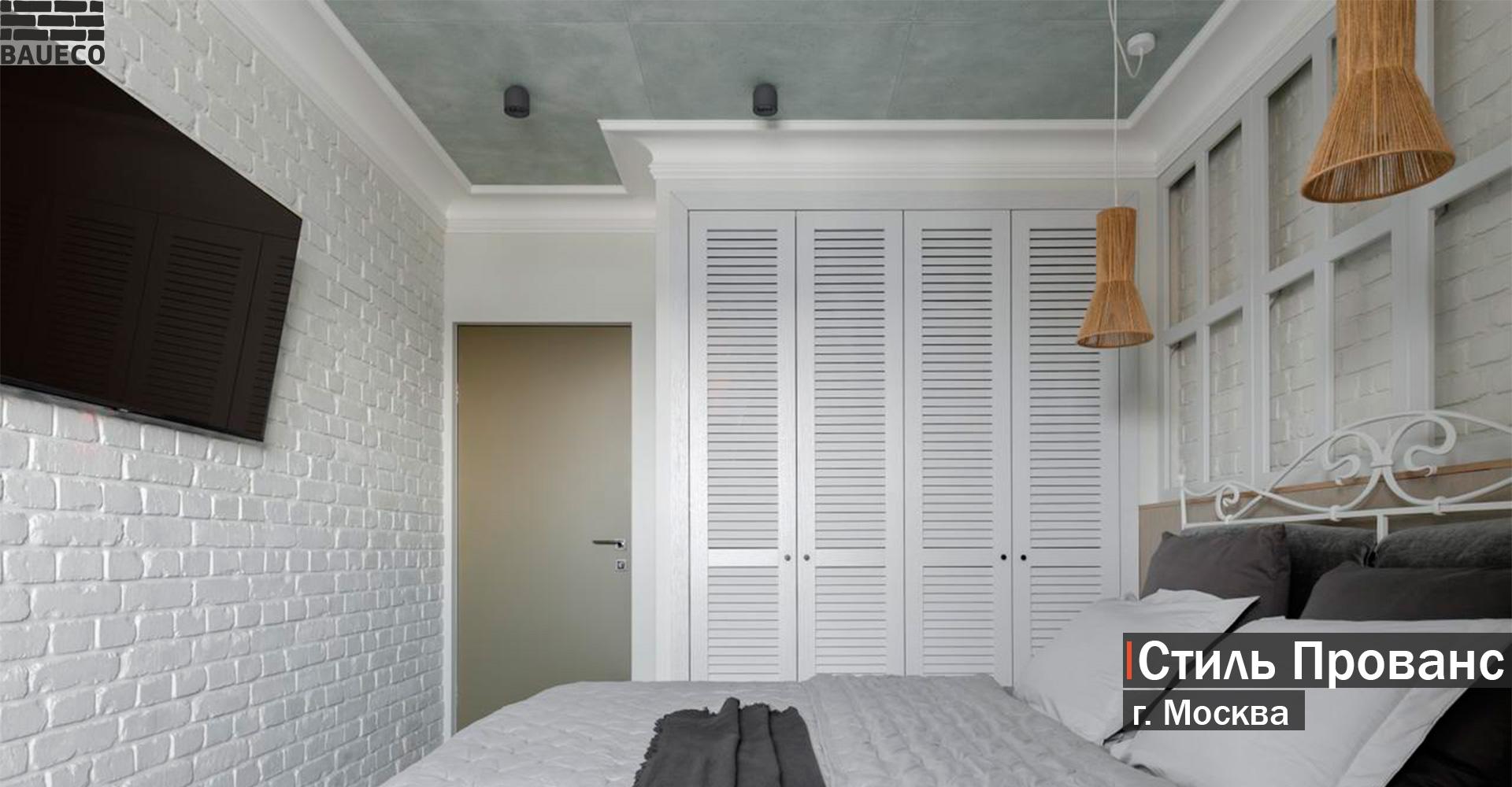 Плитка под кирпич в интерьере спальни