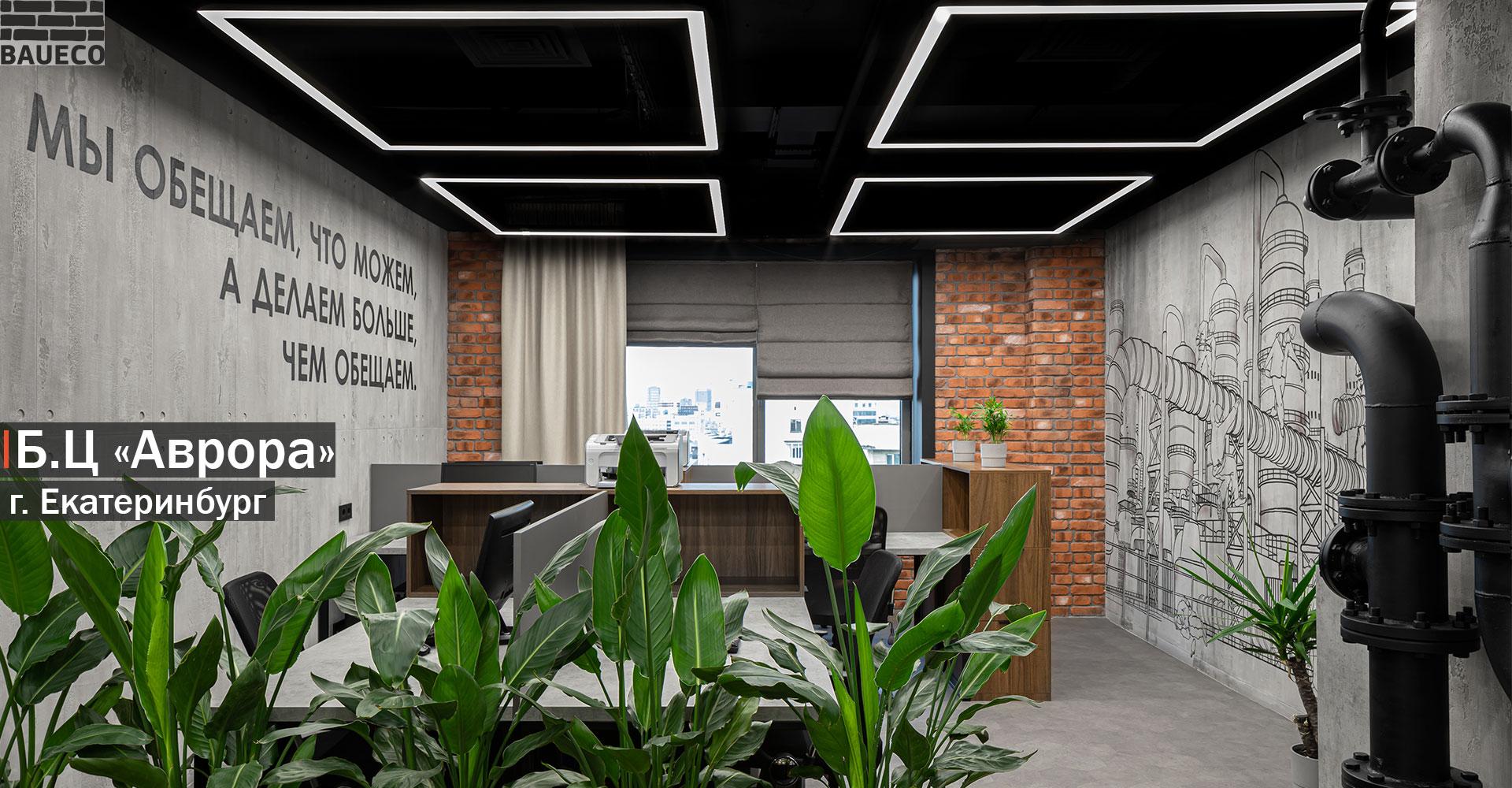 Стена под кирпич в интерьере офиса офиса