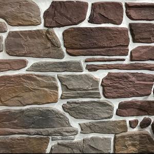Фасадный декоративный камень для наружной отделки