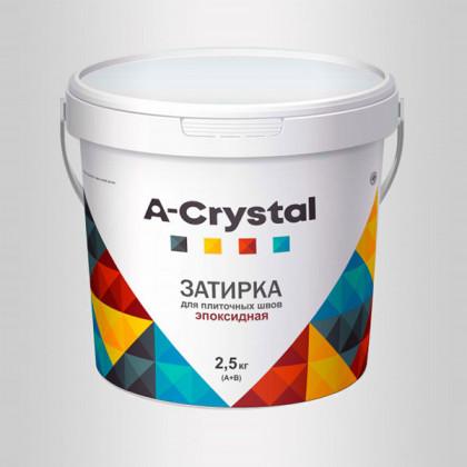 Эпоксидная затирка A-Crystal 2,5 кг