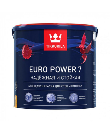 Моющаяся краска для стен Tikkurila Euro Power 7 повышенная износостойкость
