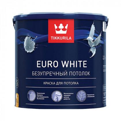 Краска для потолка Tikkurila Euro White (2,7л)