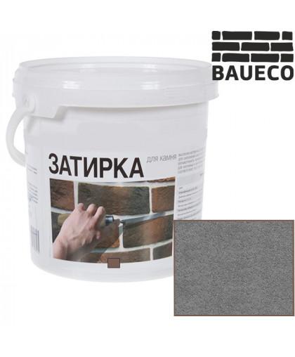 Затирка для камня и кирпича БауЭко цвет Пепел (15 кг)