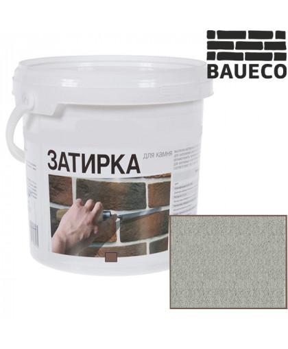 Затирка для камня и кирпича БауЭко цвет Светло - серый (15 кг)