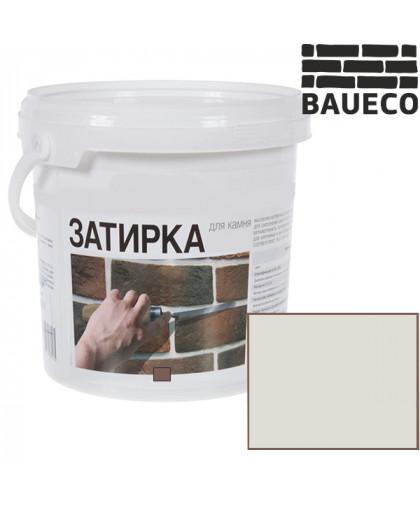 Затирка для камня и кирпича БауЭко цвет Бежевый  (15 кг)