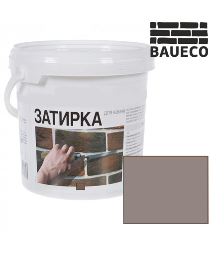 Затирка для камня и кирпича БауЭко цвет Какао (15 кг)