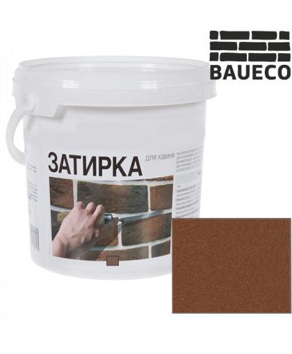 Затирка для камня и кирпича БауЭко цвет Терракотовый (15 кг)