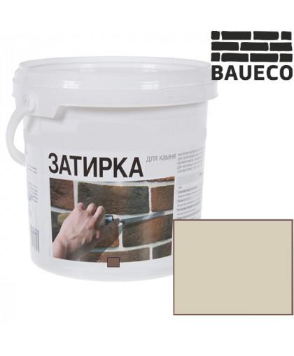 Затирка для камня и кирпича БауЭко цвет Янтарь (15 кг)
