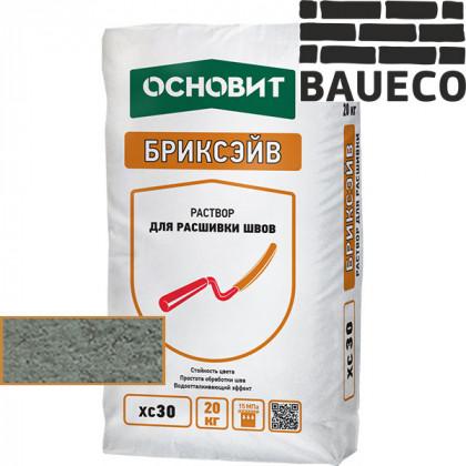 Затирка для камня и кирпича Бриксэйв XC 30 цв Серый 020 (20 кг)