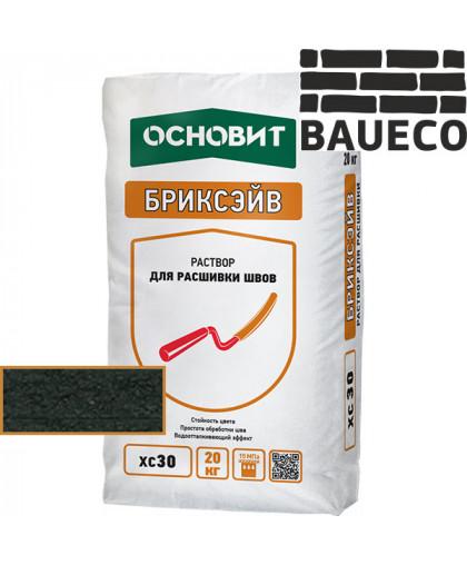 Бриксэйв XC 30 раствор для расшивки швов Графит 023