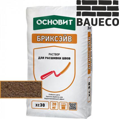 Бриксэйв XC 30 раствор для расшивки швов Коричневый 040
