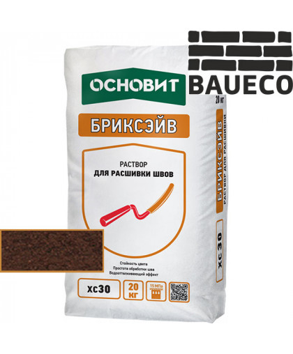 Бриксэйв XC 30 раствор для расшивки швов Шоколадный 045
