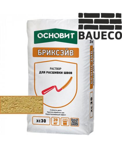 Бриксэйв XC 30 раствор для расшивки швов Песочный 071