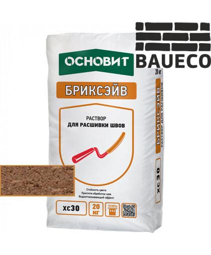 Бриксэйв XC 30 раствор для расшивки швов Светло коричневый 041